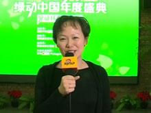 2012绿动中国利乐获奖感言视频