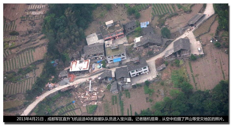 Earthquake >> 直击震区-新浪图片芦山地震系列报道_新闻中心_新浪网