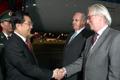 2010年 胡锦涛访巴西