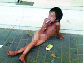 女童赤身抽烟在街头乞讨 其父嫌累不愿工作(图)