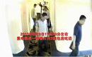 上海法官集体招妓爆料人称接到威胁电话