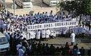 温岭医生举横幅抗议