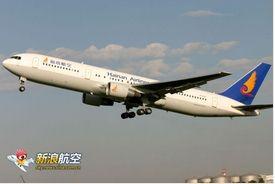 遭劫持波音767曾服役海航