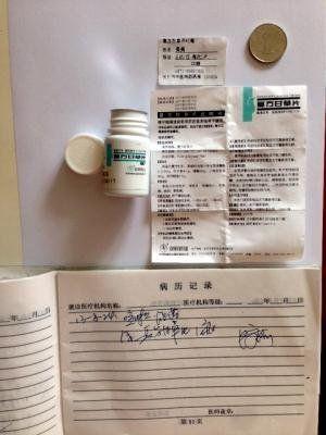 华人入境美国携带中成药要小心,来自中国浙江的华人吴先生和12岁的女儿日前帮助洛杉矶友人带16瓶复方甘草片入境,因药中有可卡因成分而被判五年不得入境美国。图为吴先生购买的复方甘草片和医生处方。