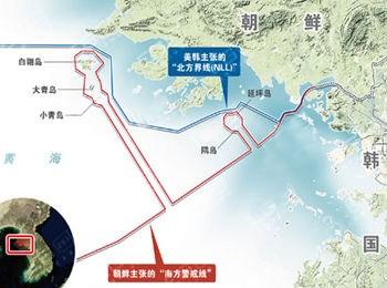 韩军方50发火炮回应朝射击 战机升空警戒
