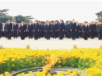民政部:清明节或重要纪念日应举行烈士公祭