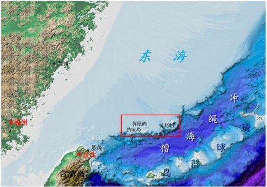 我海洋科考船不顾日方阻挠仍在冲绳海槽工作