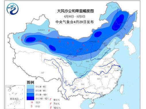 五一假期:北方大风降温 华南有强降雨