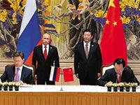 中俄签30年天然气购销合同 总价值4000亿美元