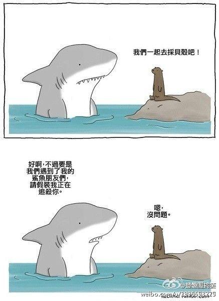 图哥搞笑:超萌乐呵漫画动物孩子努力的漫画图片图片