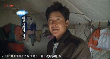 灾民在帐篷里接受采访