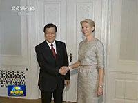刘云山对丹麦进行正式访问
