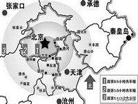 京津冀一体化方案预计月底出台 环保交通先行