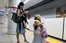 东京地铁如何阻隔色狼