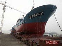 中国被杀船长照片曝光 船主称事发地韩国无执法权