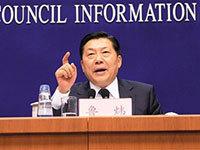 鲁炜:脸谱绝不可能进入中国是虚假新闻