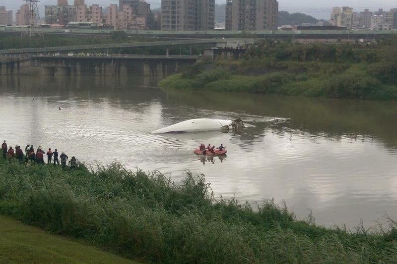 复兴航空坠机已致40人罹难 台湾周二联合公祭
