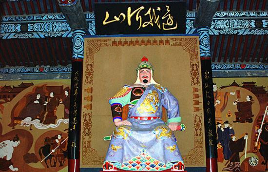 教学大纲中不再称岳飞是民族英雄,有的甚至被从中小学历史教科书中删除