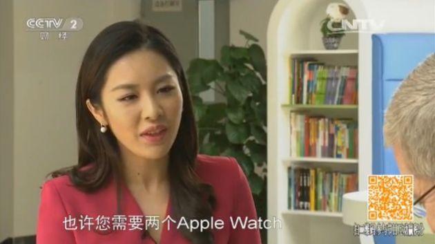 央视女主持人李思璇:也许您需要两个Apple Watch。