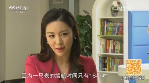 央视女主持人李思璇:因为一只表的续航时间只有18小时。