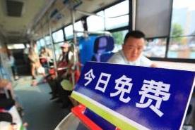 深圳明天无车日发放20万张免费乘车券