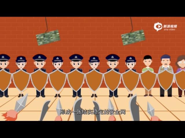 国家安全普法宣传之《反间谍法》 3