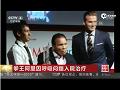 一代拳王阿里因病辞世 此前因呼吸问题入院治疗