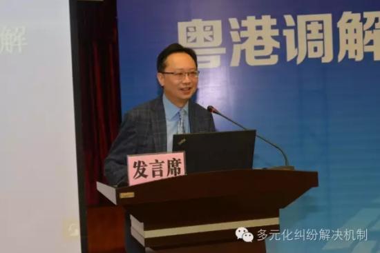 林文瀚:香港司法机构如何推动调解