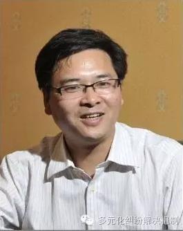 湘潭大学副校长、教授 廖永安