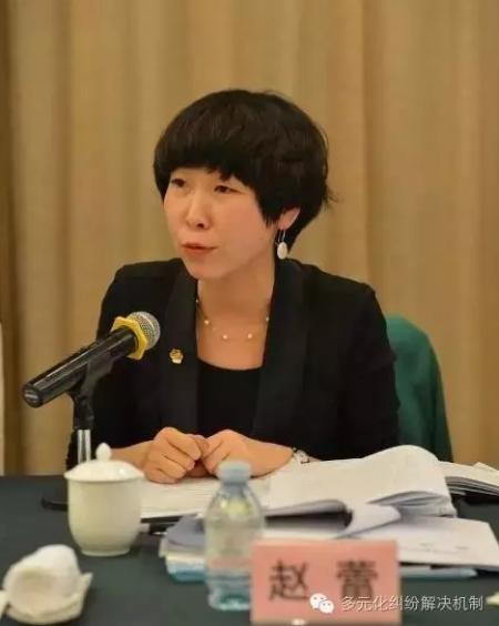 华南农业大学副教授 赵蕾