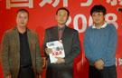 四川卫视获选年度电视