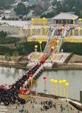 图文:陕西举办公祭轩辕黄帝典礼
