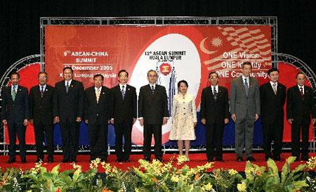 历次东盟与中国领导人会议图片