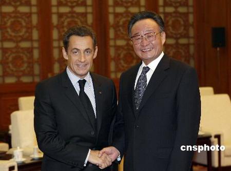 吴邦国会见萨科齐称对法友好是中方既定政策