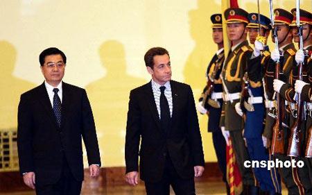 胡锦涛与法国总统萨科齐举行会谈