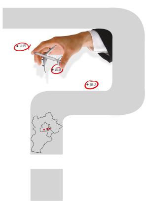 首都第二机场选址进入关键期(图)