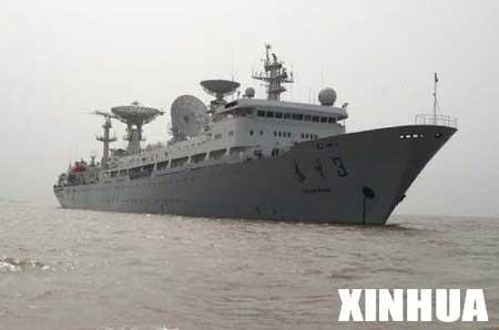远望三号测量船回国