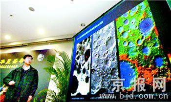 中国绕月二期工程将发两个空间探测器(图)