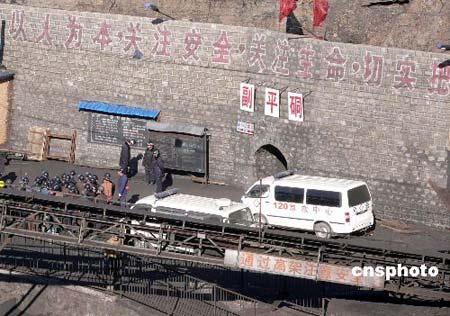 山西洪洞煤矿爆炸遇难者增至104人