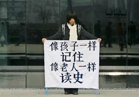南京大屠杀遇难士兵名录有望刻上哭墙