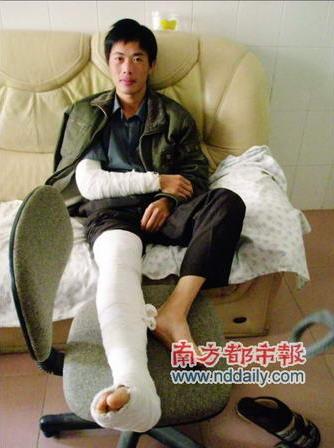 深圳劳工维权组织负责人被砍事件调查
