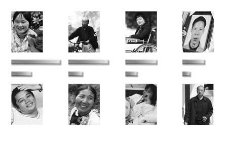 湖南八人候选感动中国年度人物