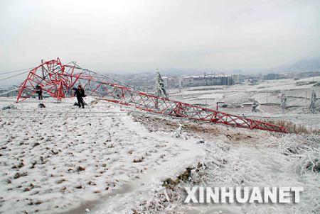贵州全省41个市县受天气影响停电