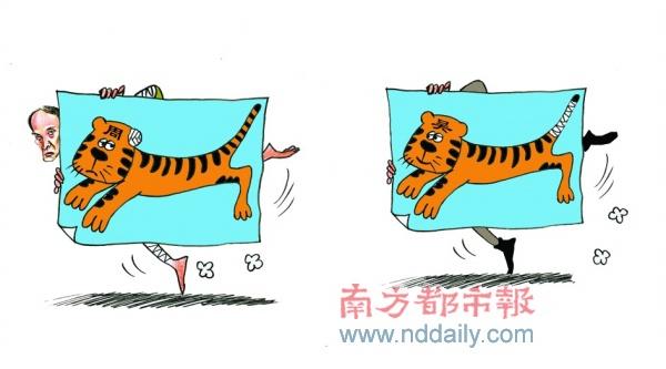没有尾巴的老虎简笔画