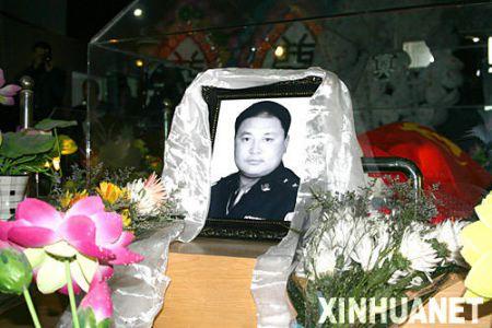 藏族刑警因抓捕藏独分子牺牲获授一级英模称号