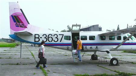 失事直升机高度怀疑区三维图像被转交军方解译