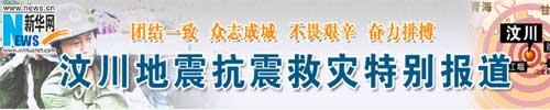 绵竹市震后最大规模教学设施交付使用