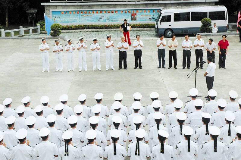 厦门市领导慰问海军官兵