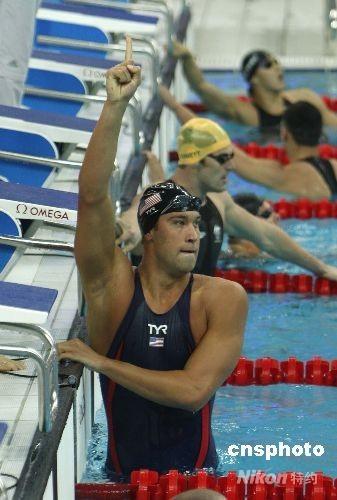 游泳预赛:美国打破男子四乘一百自由泳世界纪录
