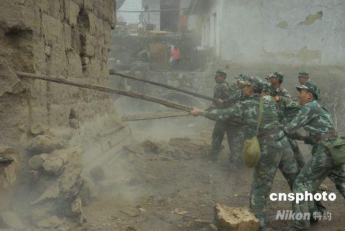 攀枝花6.1级地震已造成28人死亡362人受伤